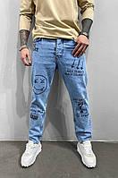 Мужские джинсы МОМ Black Island 15013 blue