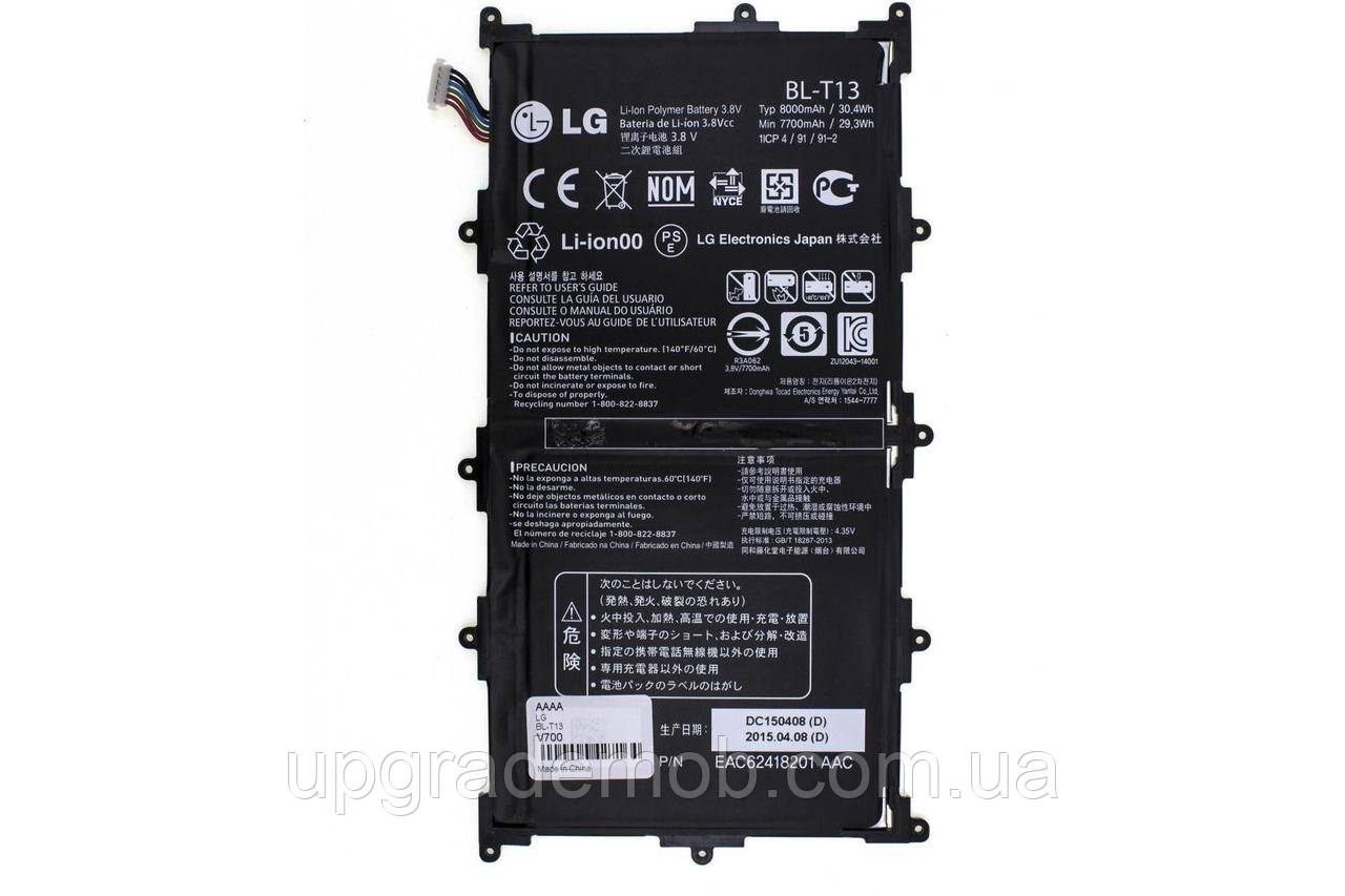 Аккумулятор акб батарея BL-T13 LG V700 G Pad 10.1 7700 mAh