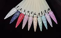 Светоотражающий Гель-лак для ногтей Saga FIERY GEL №06, 8 мл Бежевый ( 10 цветов гель-лаков в ассортименте )