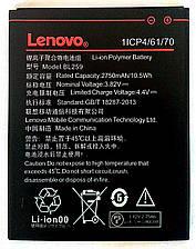Аккумулятор акб батарея BL259 Lenovo A6020a40 K5 Vibe/A6020a46 K5 Plus Vibe/C2 Vibe/K32C36 Lemon 3 2750 mAh