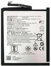 Аккумулятор акб батарея BL297 Lenovo K10 Plus/K5 Pro/Z6 Youth/Z6 Lite 3950 mAh