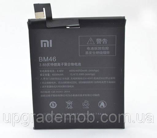 Акумулятор акб батарея BM46 Xiaomi Redmi Note 3/Redmi Note 3 Pro/Redmi Note 3i Pro SE 4000/4050 mAh