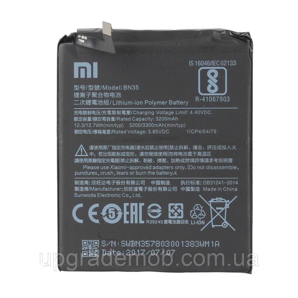 Акумулятор акб батарея BN35 Xiaomi Redmi 5 3200 mAh
