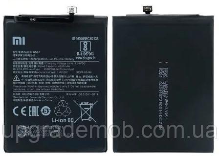 Аккумулятор акб батарея BN51 Xiaomi Redmi 8/8A 5000 mAh