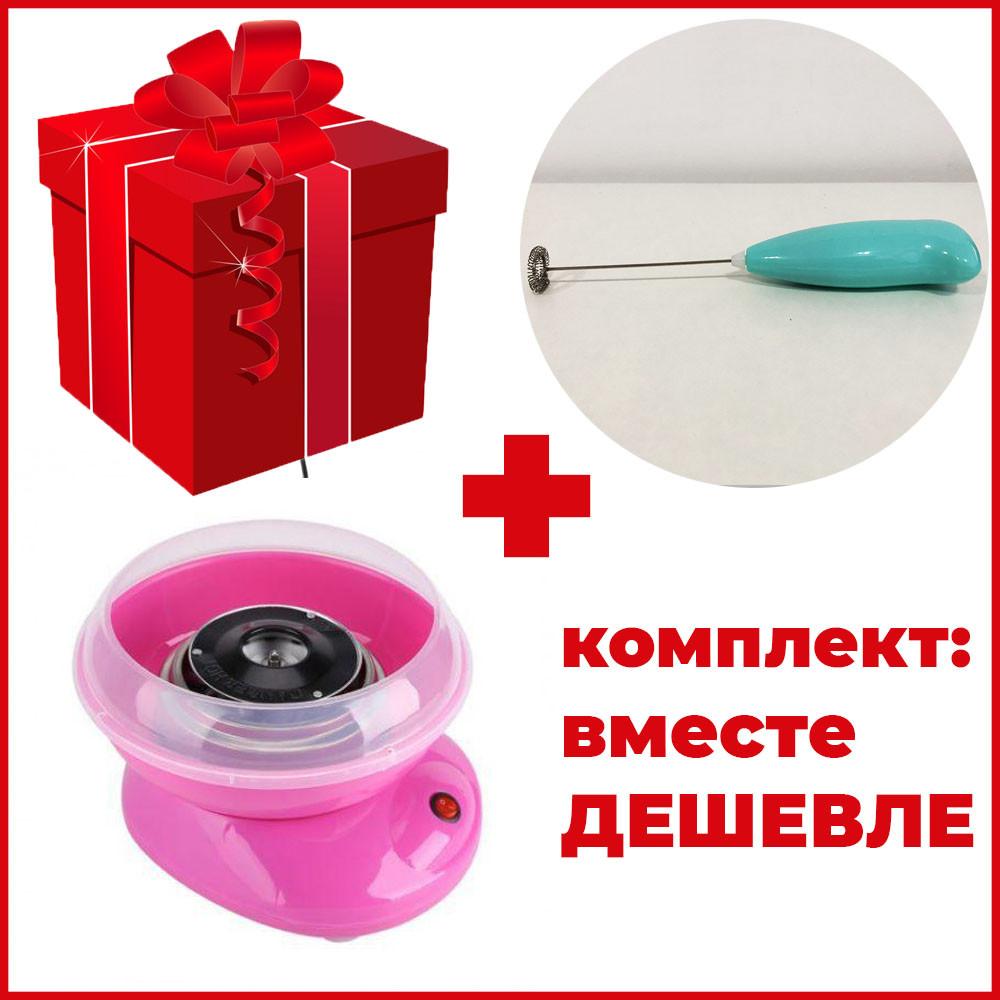 Комплект: Миксер для сливок-капучинатор FUKE Mini Creamer + Аппарат для сладкой ваты Cotton Candy Maker
