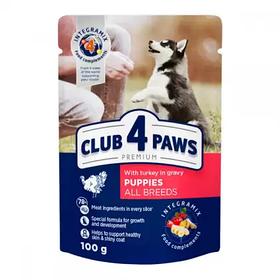 Клуб 4 лапы влажный корм с индейкой в соусе для щенков 0,1кг (Club 4 Paws Premium Puppies All Breeds)