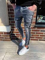 Мужские джинсы рваные серые Black Island 20