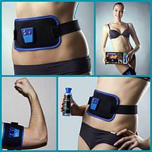 Комплект: массажер для тела Relax and Spin Tone + массажер миостимулятор пояс для похудения AbGymnic, фото 2