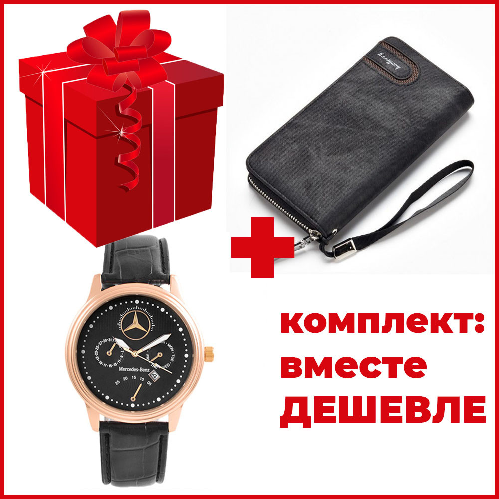 Комплект: чоловіче портмоне Baellerry Denim S1514 + годинники наручні Emporio Armani Black чорний ремінець