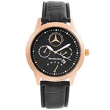 Комплект: чоловіче портмоне Baellerry Denim S1514 + годинники наручні Emporio Armani Black чорний ремінець, фото 3