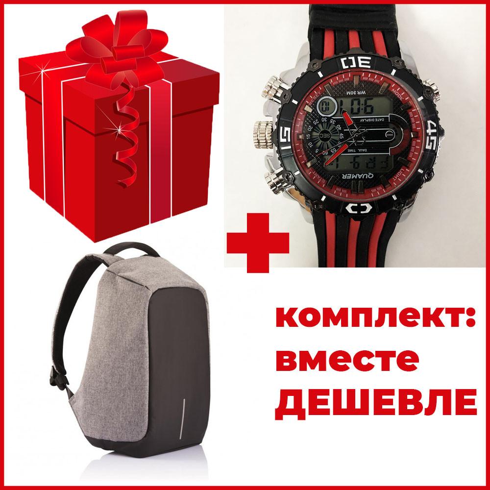 Комплект: часы наручные QUAMER, ремешок каучук, dual time + рюкзак Travel Bag D3718-1