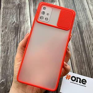 Чехол для Samsung Galaxy A71 плотный со шторкой для камеры чехол на телефон самсунг А71 красный Cur
