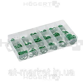 Набор уплотнительных колец, 270 шт. HOEGERT HT8G508