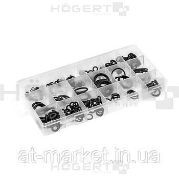 Набор уплотнительных колец, 225 шт. HOEGERT HT8G509