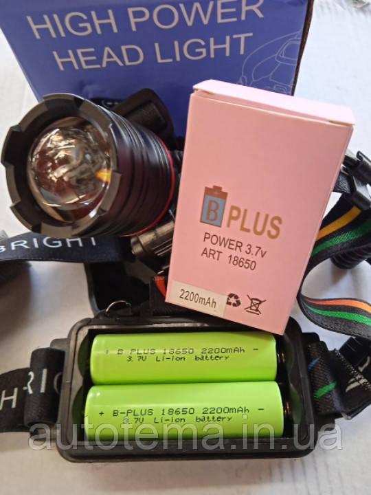 Ліхтарик налобний в комплекті Аккомуляторы B PLUS 2200 mAh