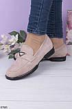 Жіночі лофери -бежеві туфлі замша еко, фото 2