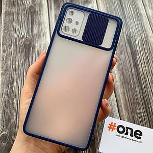 Чехол для Samsung Galaxy A71 плотный со шторкой для камеры чехол на телефон самсунг А71 синий Cur
