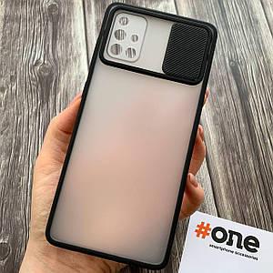 Чехол для Samsung Galaxy A71 плотный со шторкой для камеры чехол на телефон самсунг А71 черный Cur