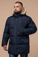 Куртки мужские больших размеров