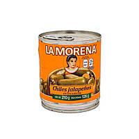 Перець Халапеньйо маринований La Morena 210 г