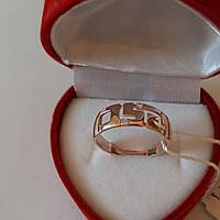 Золоте кольцо 585 проби.