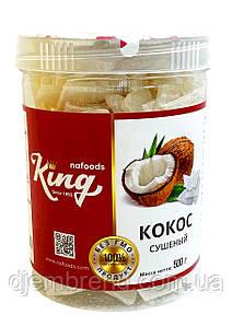 Кокос сушеный без сахара, ТМ King, 500 гр.