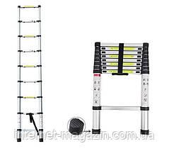 Телескопическая лестница алюминиевая на 9 ступеней
