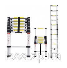 Лестница телескопическая алюминиевая на 11 ступеней