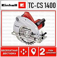 Пила дисковая Einhell TC-CS 1400 (Циркулярная, паркетка)