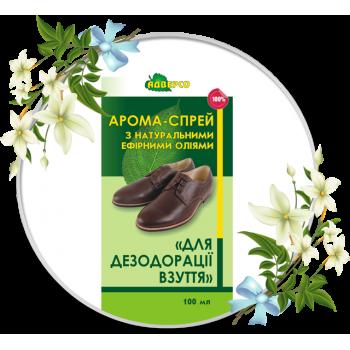 Арома-спрей для взуття 100мл ТМ Адверсо