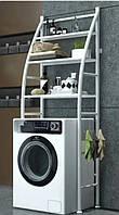 Напольный стеллаж для хранения над стиральной машиной Washing Machine Rack стойка-органайзер 3 яруса
