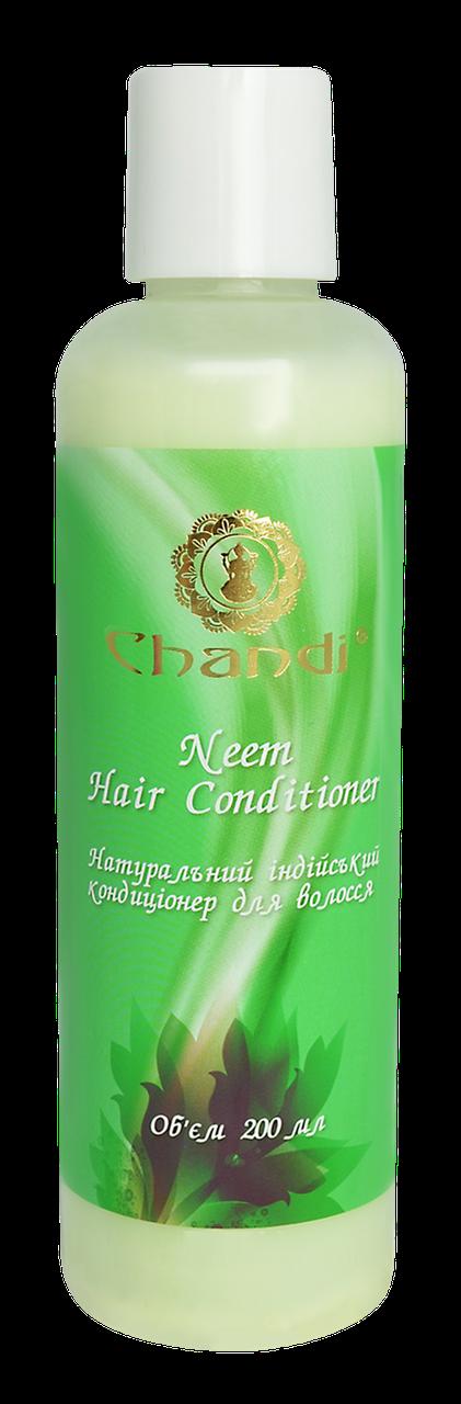 """Натуральний кондиціонер для волосся """"Нім"""" Chandi, 200мл"""