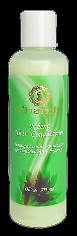 """Натуральний кондиціонер для волосся """"Нім"""" Chandi, 200мл, фото 2"""