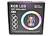 Кольцевая RGB лампа 26 см со штативом | Селфи кольцо для телефона MJ26, фото 6
