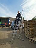 Стремянка помост с поручнями профессиональная на 10 ступеней, фото 3