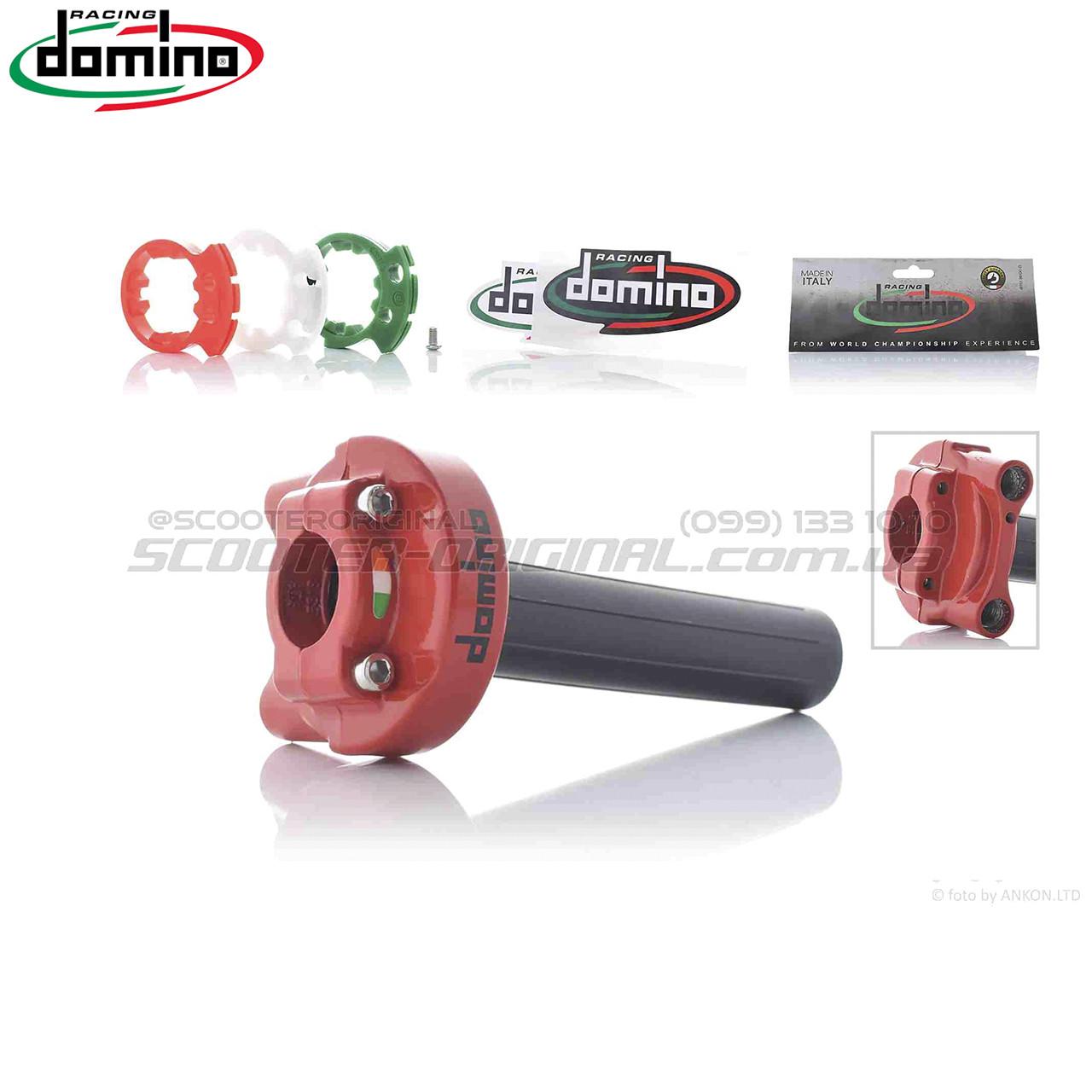 Короткохідна ручка газу DOMINO червона Ø22 мм