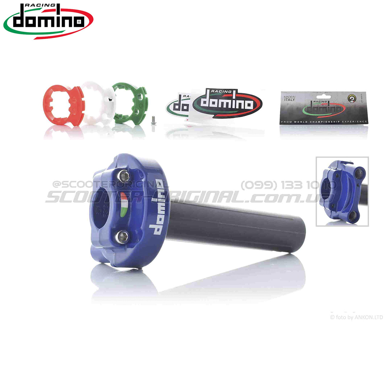 Короткоходная ручка газа DOMINO синяя Ø22 мм