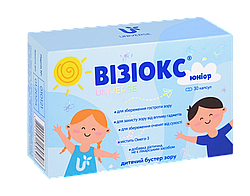 Комплекс для поддержки зрения у детей  Universe Pharm Визиокс Юниор 30 капсул