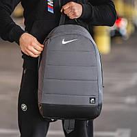 Качественный спортивный рюкзак Nike Air Gray мужской городской портфель цвет серый