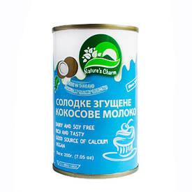 """Сладкое сгущеное кокосовое молоко """"Natures Charm"""" 200 г"""