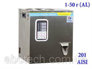 Весовой дозатор сыпучих продуктов 50 грамм с вибропитателем AL-50 линейный роторного действия Сталь 201