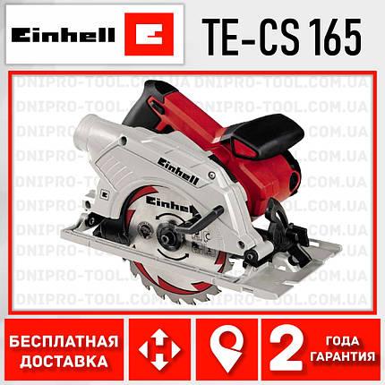 Пила дисковая электрическа Einhell TE-CS 165 (Циркулярка циркулярная паркетка), фото 2