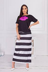 """Летний женский костюм """"KISS"""" с длинной юбкой в полоску (большие размеры)"""