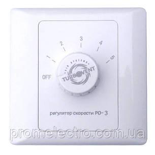 Регулятор оборотов вентилятора РО-3, фото 2