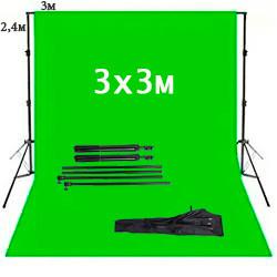 """КОМПЛЕКТ тканинний зелений фон """"Хромакей"""" (3х3м) з тримачем h 2.4 м фону """"Ворота"""" DNPV 2433"""
