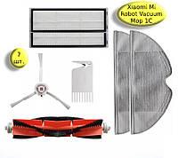 7 х Набор для робота пылесоса (тряпочки, фильтры, щетка, щеточка) Xiaomi Mi Robot Vacuum Mop 1С STYTJ01ZHM