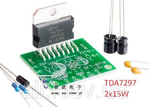 Аудіо підсилювач TDA7297 2х15Вт 12В набір зроби сам DIY kit радиоконструктор