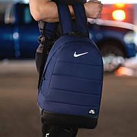 Рюкзак Nike Air синий спортивный городской портфель Найк мужской женский ранец сумка