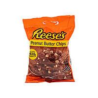 Крипсы с арахисового масла Reeses Peanut Butter Chips 100 г, фото 1