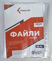 Файл для документов А4 прозрачный 30 мкм